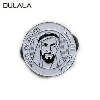 China Saudi Arabia hot sale stamped Iron soft enamel lapel pin with black magnet wholesale