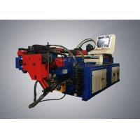 China 220v / 380v customized voltage Exhaust Pipe Bending Machine with Microcomputer Control wholesale