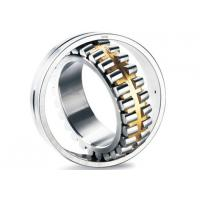 Buy cheap Heavy Load Self Aligning 2CS Sealed Spherical Roller Bearings Double Row from wholesalers