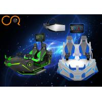 China Boat Shape 9D Virtual Reality Shooting Simulator With Interactive Games wholesale