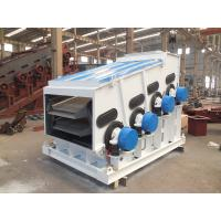 China Mining two layer double frequency vibrating screening machine for crushing line on sale