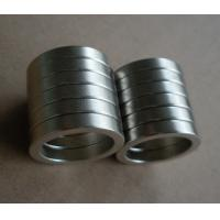 China Permanent neo motor magnet wholesale