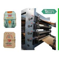China Tea / Rice Food Paper Bag Making Machine Moisture Protection PP Inliners wholesale