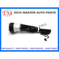 China W220 Mercedes-benz Front Air Suspension Shock A2203202438 Benz Air Spring Bellows wholesale