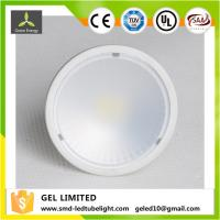 Buy cheap 38 Degree 5 Watt LED MR16 Spotlight with 350 lumen and for 35w Equal MR16 Lamp Base from wholesalers
