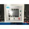 China Automatic Double Glazing Glass Machine Vertical Coating Deletion Machine wholesale