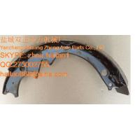 China Forklift spare Part Brake Shoe used for FD20-30/-14(3EB-30-31560) wholesale