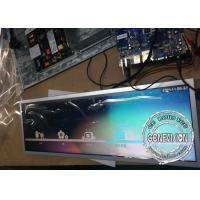China 1920*361 Resolution Stretched Lcd Display Hdmi In , 37.2 Bar Lcd Monitor wholesale