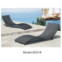 Quality factory direct wholesale sunbed outdoor furniture chaise lounger-6031 for sale