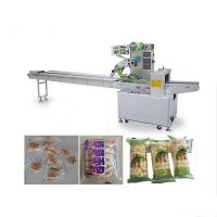 China Pillow packing machine horizontal pillow packing machine for Cookies,Pillow packing machine horizontal pillow packing ma on sale