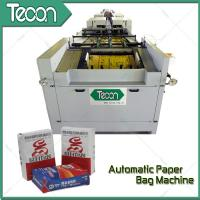 China PE Film Laminated Paper Bag Forming Machine Paper Bag Production Line wholesale