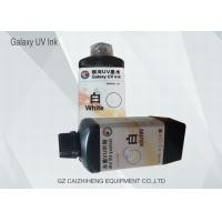 China High Purity Galaxy UV Led Ink White Low Odor Strong Compatibility wholesale