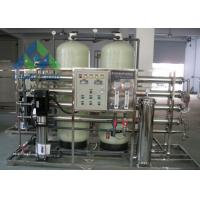 China High Recovery Rate Commercial Drinking Water Plant With Stable Operation wholesale