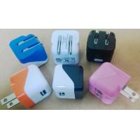 China 5V 1A Foldable USB Wall Charger/Travel Charger wholesale