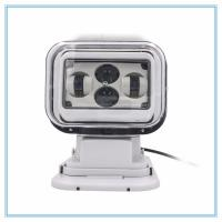 China 7 Inch Marine LED Search Light  60 Watt Waterproof Magnetic Remote Control White color wholesale
