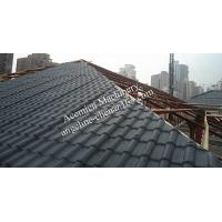 China New plastic PVC village houses roofing tiles roofing materials wholesale