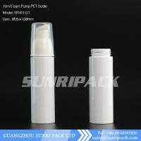 China 70ml White Color Face Wash PET bottle with Foaming Pump, Foaming Pump Bottles wholesale