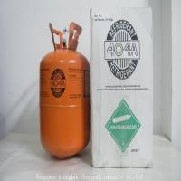 China R404A Refrigerant Gas Wholesale wholesale