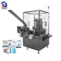 China Automatic 120L Vertical Cartoning Box Packing Machine For Pharmaceutical wholesale
