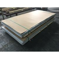 China AISI 436 , EN 1.4526 cold rolled stainless steel sheet and coil wholesale