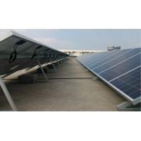 China OEM Service anodized aluminum solar panel roof mounting systems Mould Proof wholesale