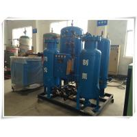 China TY100Nm3/H Purity 100% PSA Nitrogen Generaotr With Air Compressor Complete System on sale