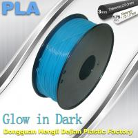 China High strength 1.75mm 3mm PLA  Filament Glow In The Dark Filament For 3D Printer wholesale