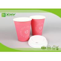 Quality Paper Cups Wholesale Supplier Disposable Hot Paper Cups Single Wall Cups with Lids for sale