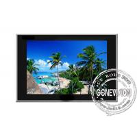 China Slim Black 22 inch Video LCD Display Wall , 16:10 Aspect Ratio wholesale