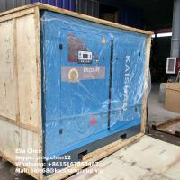 China 8 Bar Large Capacity Stationary Screw Air Compressor For Tunnel Projects wholesale