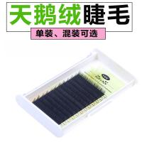 China Permanent C Curl Eyelash Extensions , Synthetic Silk Eyelash Extensions OEM & ODM wholesale