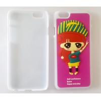 Quality Wholesale Alibaba God Beast Pony Mobile Phone Camera Silicone Cover for sale