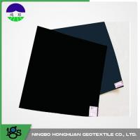 China PE HDPE Geotextile Liner For Mining , 1.25mm HDPE Geomembrane wholesale