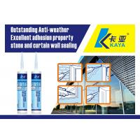 Quality RTV Silicone Building Sealant Construction Grade For Ceramic Tiles for sale