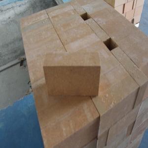 Buy cheap Magnesia Zirconia Kiln Refractory Bricks 76% MgO Insulating Fire Brick Light Yellow from wholesalers