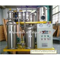 China used cooking oil refine machine, Vegetable oil recycling plant wholesale