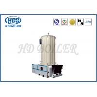 China Large Automatic Heating Oil Boiler , Condensing Oil Fired Boiler Enengy Saving wholesale