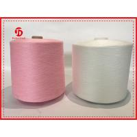 China Knotless , High Tenacity Spun Polyester Yarn 40/2 for making sewing thread wholesale