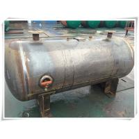 China 230 Psi Pressure Compressor Air Storage Tank Replacements Horizontal / Vertical wholesale