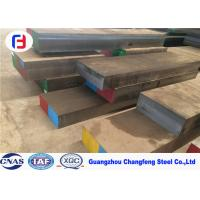 China Pre Hardened Engineering Steel Bar 33 - 37 Hardness HRC P20+Ni / 1.2738 / 718H wholesale