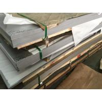 China EN 1.4021 Stainless Steel , DIN X20Cr13 Martensitic Cold Rolled Annealed Stainless Steel wholesale