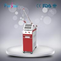China Water cooling system tattoo laser removal certification/ remove tattoo device wholesale