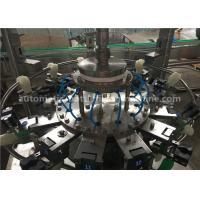 China Beer / Energy Drink Glass Bottle Filling Machine 2000BPH For Small Scale Beverage Plant wholesale
