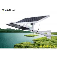 China IP65 Remote Control Automatic Separate Outdoor Solar Street Lights 25W With LiFePO4 Battery on sale