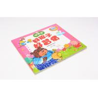 China Education / history Softcover Book Printing wholesale