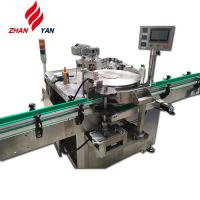 China Factory Price OEM Round Cup Labeling Machine wholesale