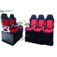 China Vibration / Electric Shock Leather 3 DOF 5D / 6D / 7D Motion Theater Chair wholesale