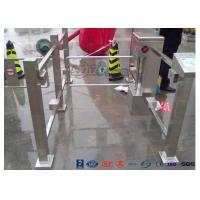 Quality AC 220V IC ID Swing Flap Barrier Gate 600mm Access Control For Magnetic Turnstile for sale