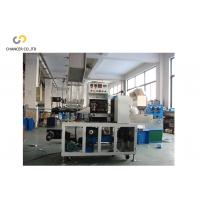 China Automatic pillow type multiple drinking straw group wrapping machine wholesale