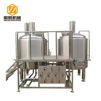China 2 Vessels 304 / 316 Micro Beer Brewing Equipment Particle Adjustable Rolling Crusher wholesale